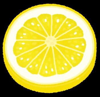 fruit_slice09_lemon.png